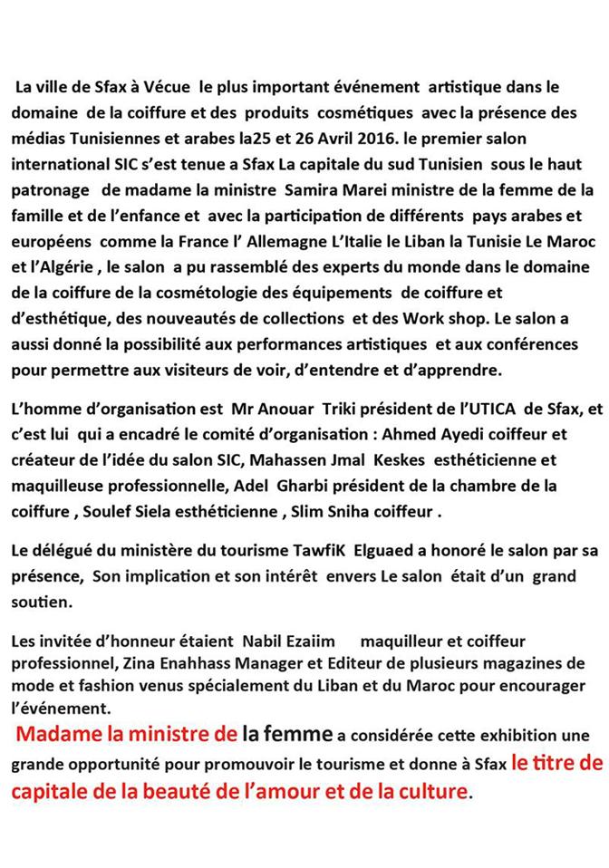 Magazine22 Centre Mahassen Salon De Coiffure Tunisie