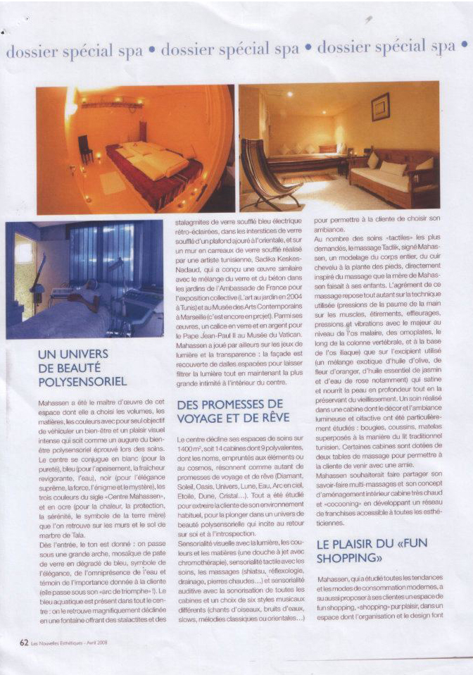 magazine48 | Centre Mahassen:salon de coiffure tunisie ...
